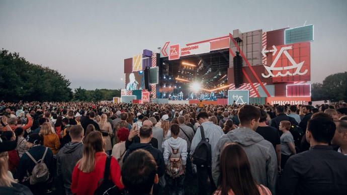 Москвичам предлагают выбрать любимый городской фестиваль