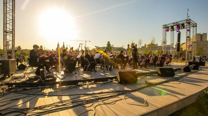 Парк «Зарядье» приглашает на бесплатный концерт