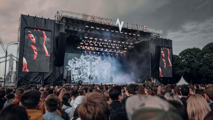 Фестиваль ParkLive-2021 в «Лужниках»