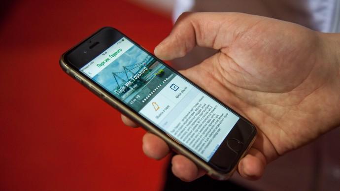 Парки Москвы вновь приготовили онлайн-программу
