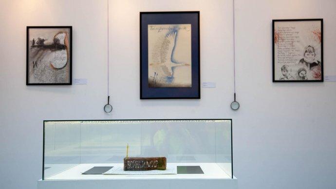 В Современном музее каллиграфии в «Сокольниках» пройдет день открытых дверей