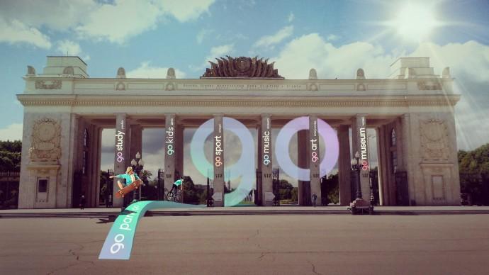 1 мая парк Горького открывает летний сезон