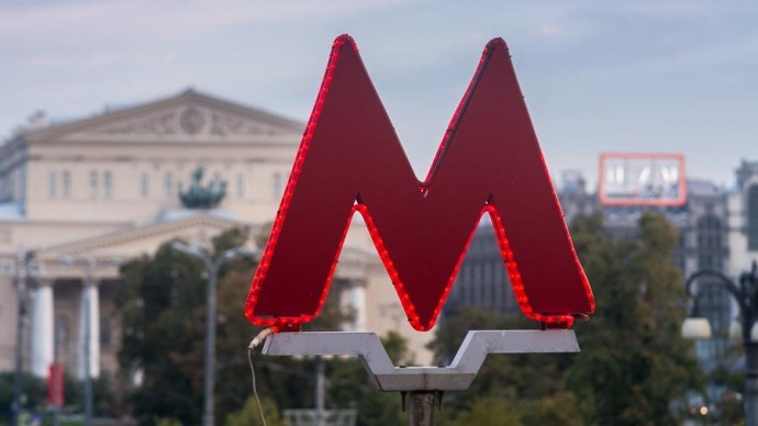 Московское метро отметит 9 мая