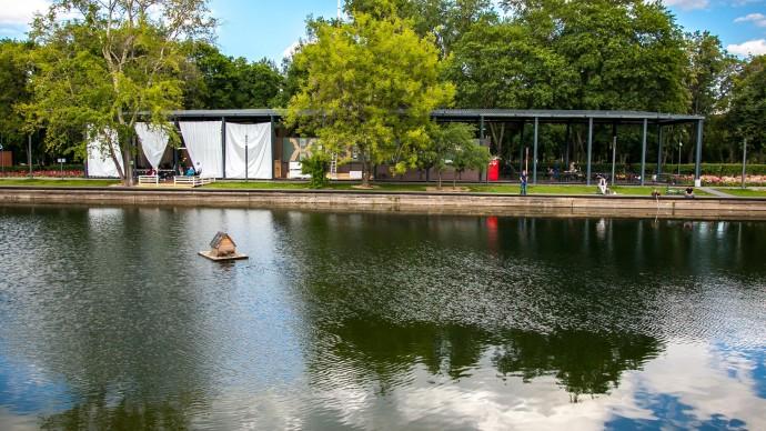 В Гончаровском парке устроят большой пикник