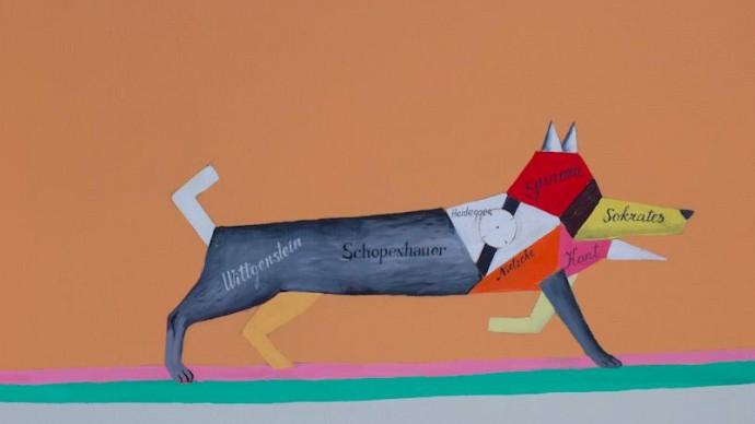 В ММОМА откроется выставка, совмещающая философию и современное искусство