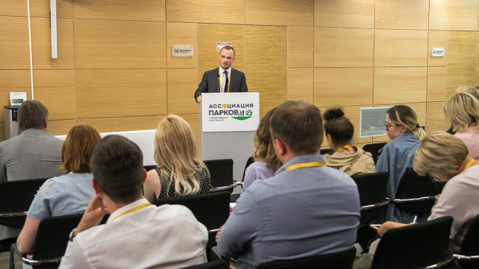 Ассоциация парков и «Аптекарский огород» проводят Международный парковый форум