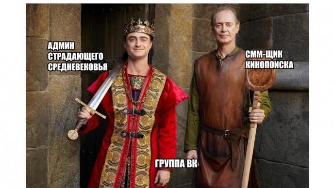 «КиноПоиск» превратился в «Страдающее Средневековье» в честь старта второго сезона «Чудотворцев»