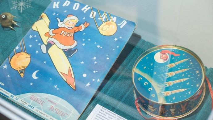 Московский планетарий анонсировал открытие выставки винтажных новогодних игрушек