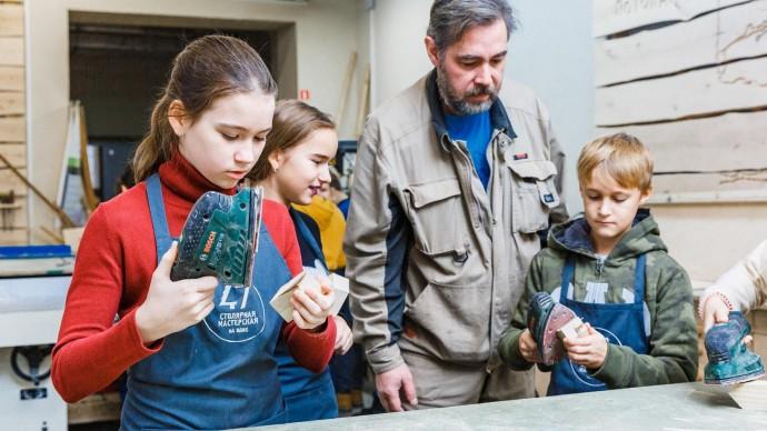 В Парке ремесел запускают бесплатные мастер-классы для школьников