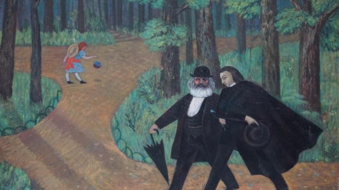 Выставка «Карл Маркс навсегда?»