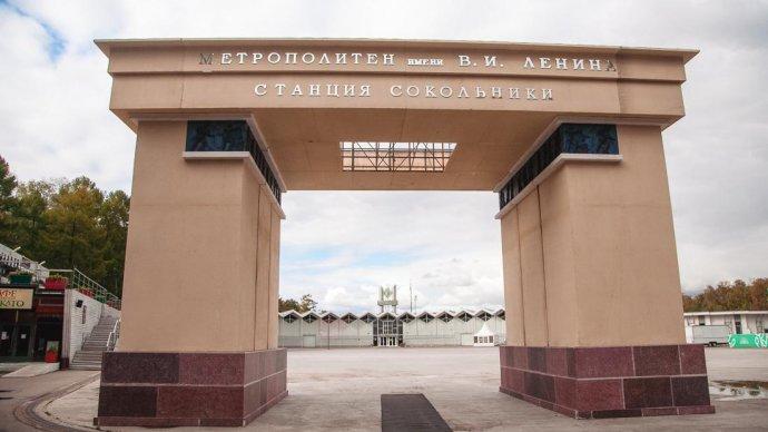 В парке «Сокольники» появилась копия входа в метро «Сокольники»