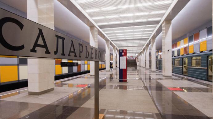 В начале марта закроют южные станции метро Сокольнической линии