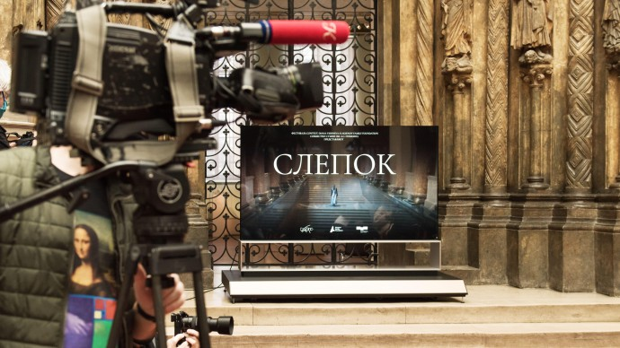 Премьера фильма «Слепок» пройдет 31 марта