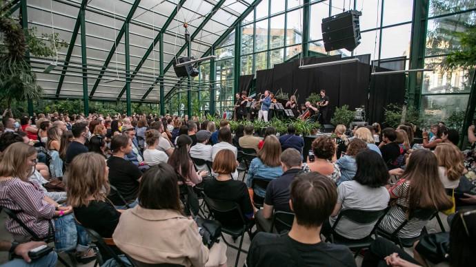 В «Аптекарском огороде» пройдет концерт Софи Окран