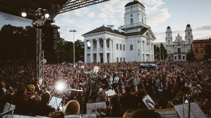 Жители Минска бесплатно послушают симфонический оркестр