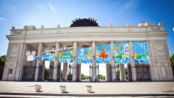 Главный вход Парка Горького ко Дню города оформит художник Макс Гошко-Даньков