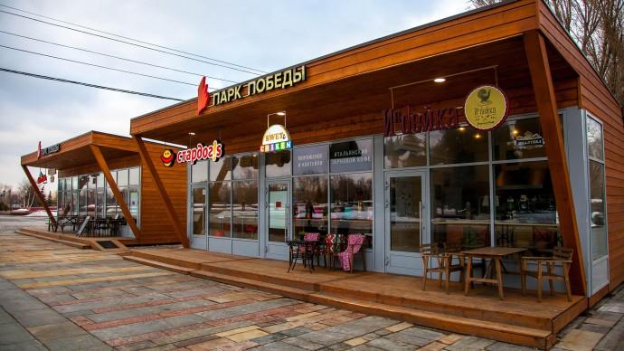 В Москве состоится благотворительный гастрономический забег