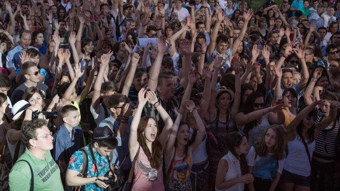 В Казани пройдет Международный фестиваль современной культуры