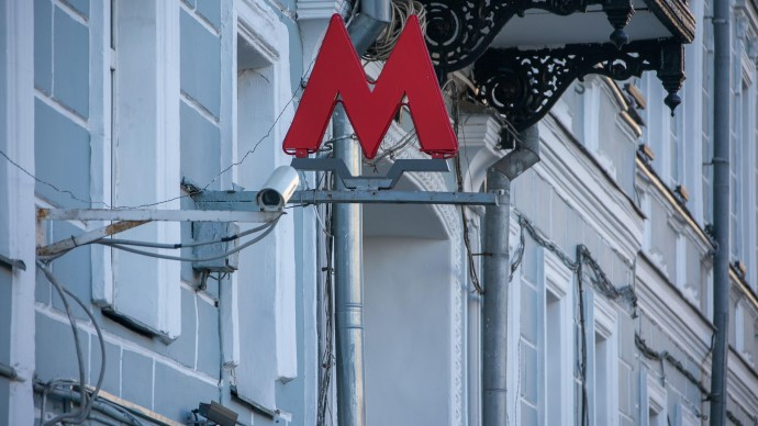 Станция «Алма-Атинская» будет закрыта днем 15 и 18 января