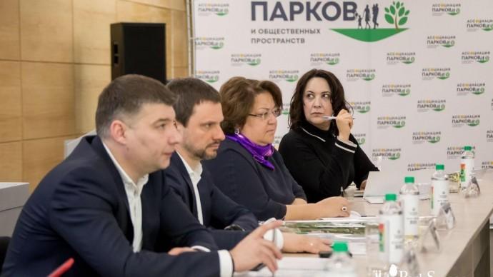 В Москве проходит Форум для профессионалов парковой индустрии