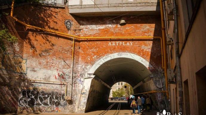 В ArtPlay отметят День города