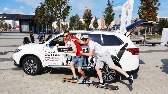 На Ходынском поле прошел тест-драйв новой модели Mitsubishi Outlander