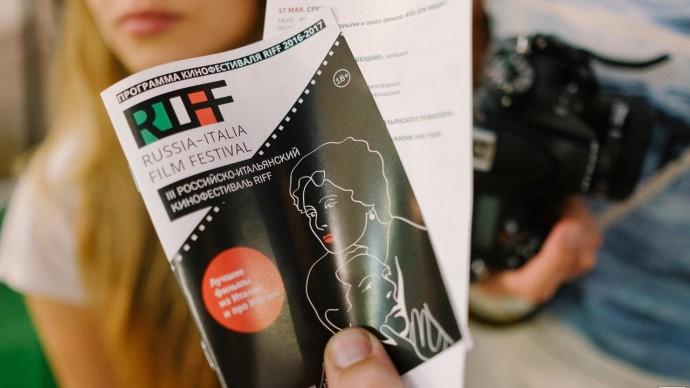 В Калининграде проведут кинофестиваль Riff