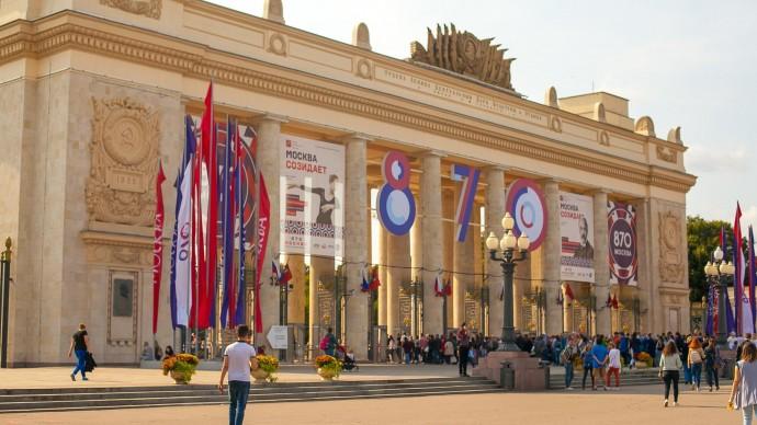 Ко Дню города в парках Москвы установят тематические арт-объекты
