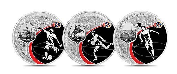 Центробанк выпустил коллекционные монеты к мундиалю