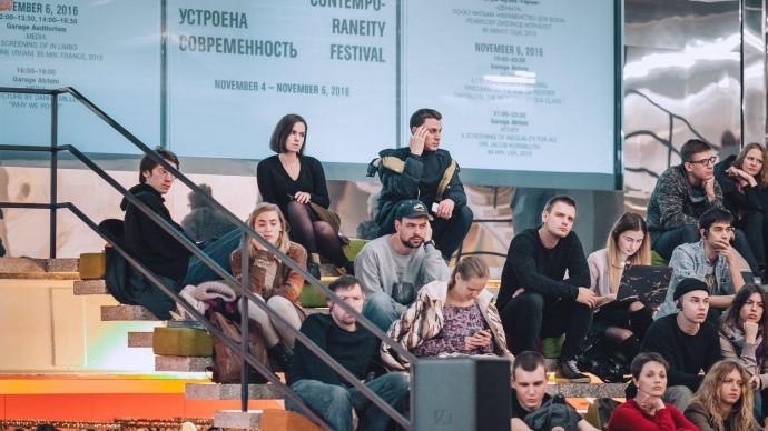 Фестиваль о современности NOW пройдет в Москве на выходных