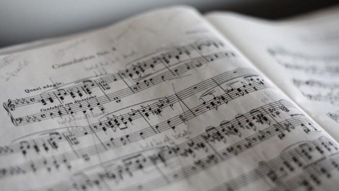 Концерт музыки Штрауса в «Янтарь-холле»