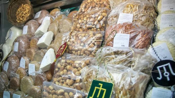 На Даниловском рынке в Москве пройдет День венгерской кухни