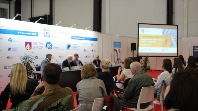 «ИнтерСтройЭкспо» приглашает представителей культурных учреждений на Конгресс IBC