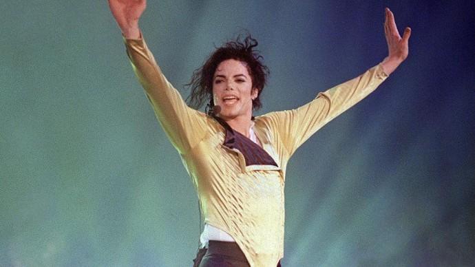 В Ельцин центре вспомнят приезд Майкла Джексона в Москву