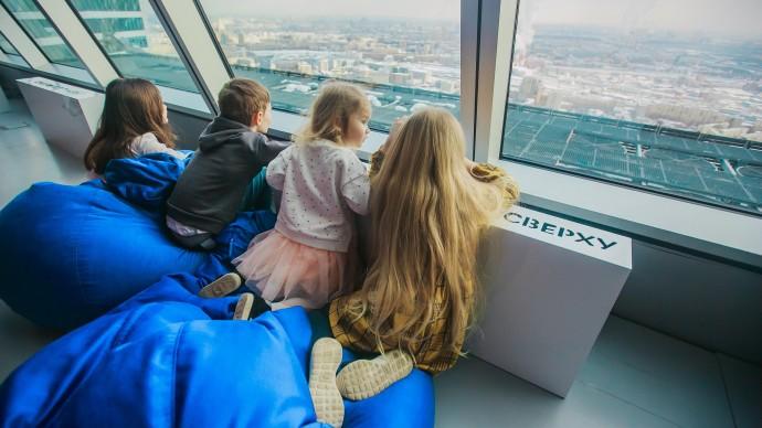 Музей Москва-Сити объявил конкурс для юных экскурсоводов