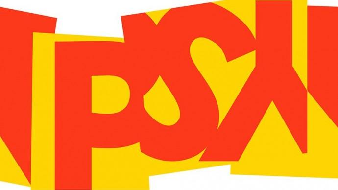 Фестиваль психопросвещения PSY Fest