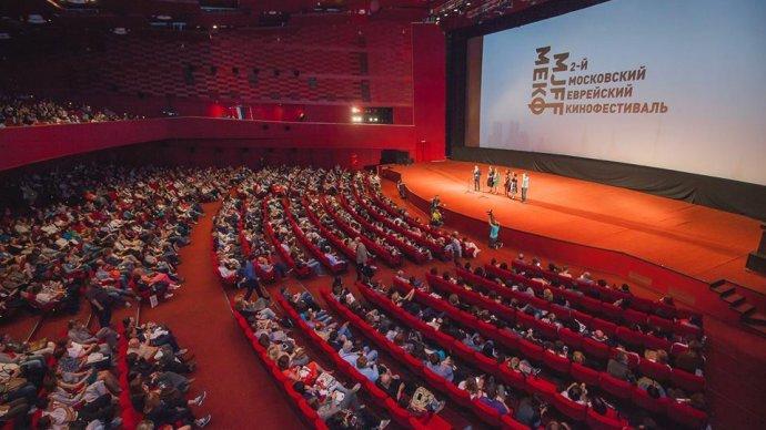 Еврейский кинофестиваль пройдет с 12 по 20 июня