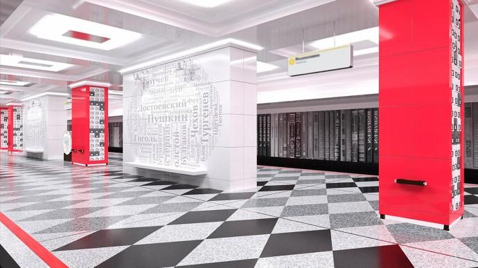 На центральных станциях метрополитена появятся онлайн-библиотеки
