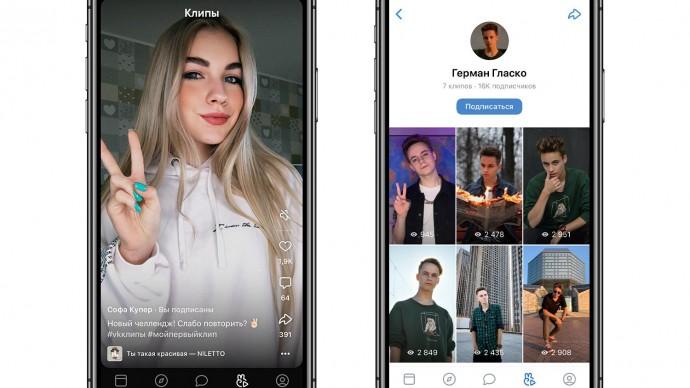 «ВКонтакте» появился сервис «Клипы»