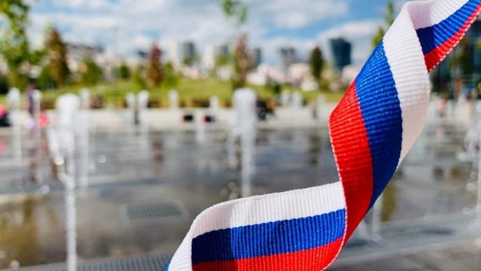 В парке на Ходынском поле пройдет акция, посвященная Дню флага