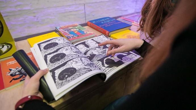 Выставка комиксов по классическим детективам