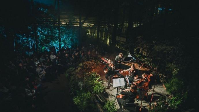 Джаз и фьюжн исполнят на концерте в «Аптекарском огороде»