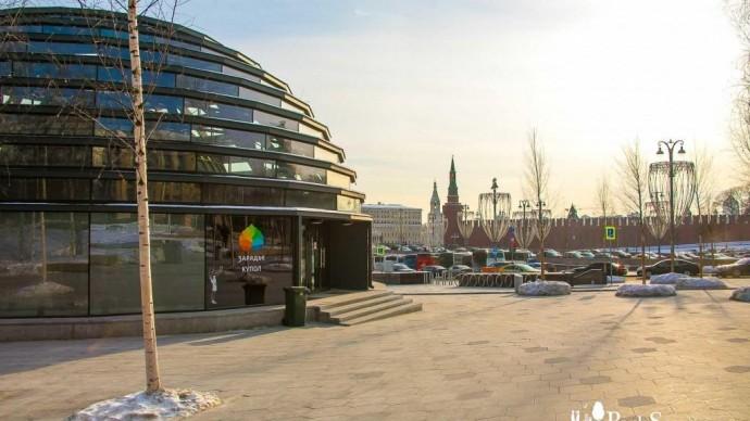 В «Зарядье» откроют выставку о современной России