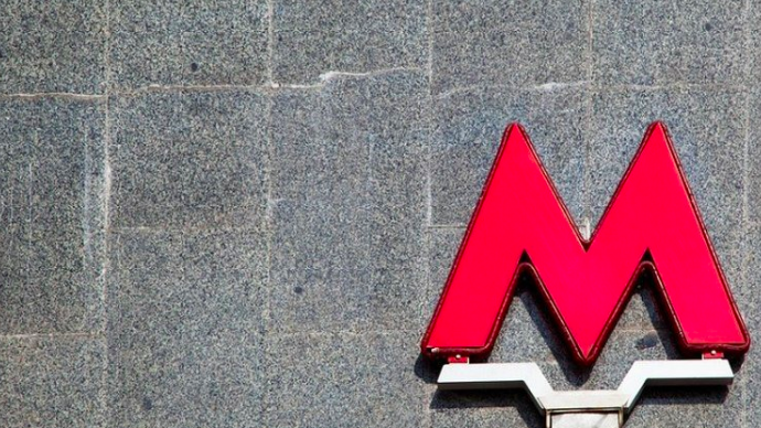 Красную ветку дополнили четыре новые станции