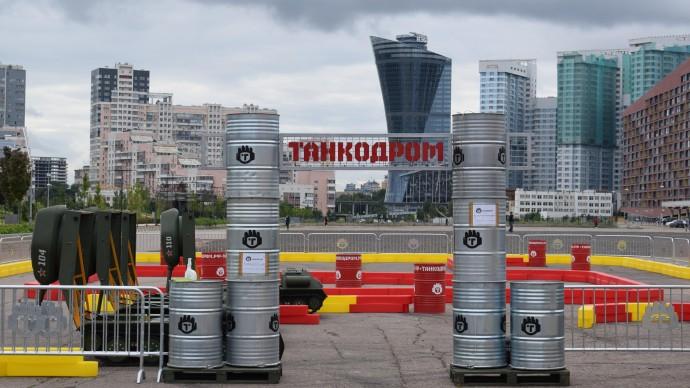 В парке на Ходынском поле откроется танкодром