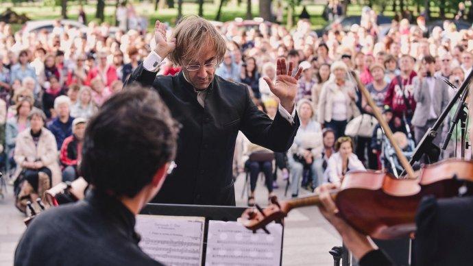 В Александровском парке устроят два бесплатных концерта