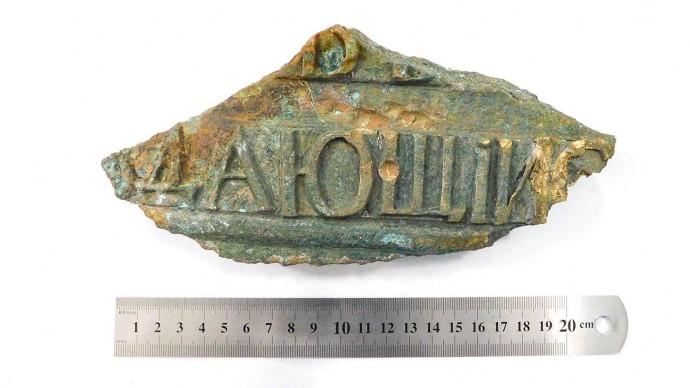 В Москве нашли фрагменты колоколов XVIII — XIX веков