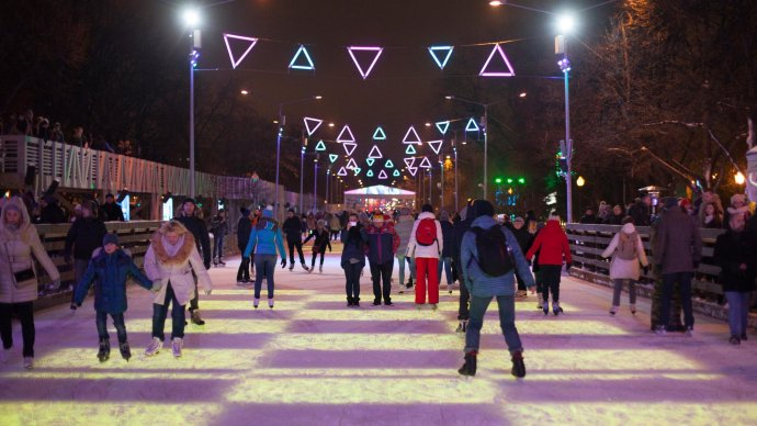 Гости парка Горького смогут выиграть билеты в Амстердам