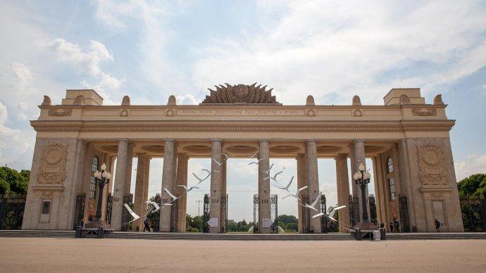 Лидер группы Brazzaville споет на крыше арки в Парке Горького