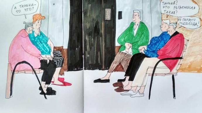 Москвичей познакомят с бабушками Басманного района
